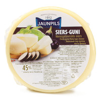 "Cheese ""SIERSGUNI"""